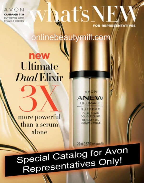 avon whats new