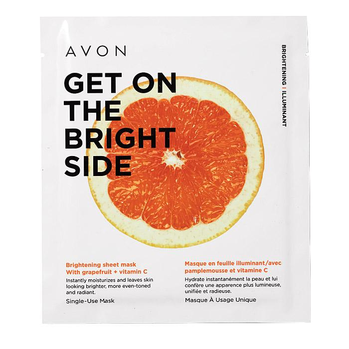 Avon Brightening Sheet Mask