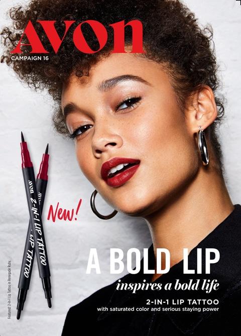 Avon Catalog Campaign 16 2019