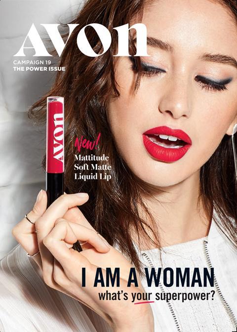 Avon Catalog Campaign 19 2019