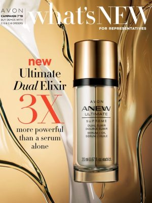 Avon Campaign 7 2019 What's New