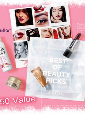 Avon Beauty Essentials Sampler